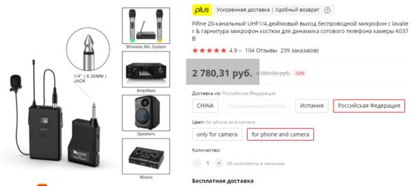 Fifine K307 цена